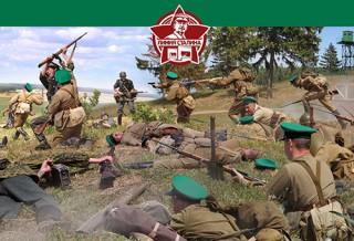 26 мая – празднование Дня пограничника на «Линии Сталина»