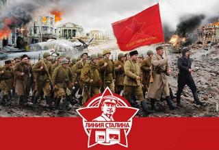 День Победы. Праздничные мероприятия на «Линии Сталина»