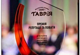Драматический театр белорусской армии получил премию «Репутации и уважения» на фестивале в Украине