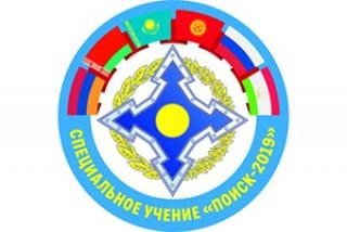 Военнослужащие стран ОДКБ прибывают в Беларусь для участия в учении «Поиск-2019»