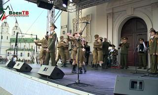 Праздничное выступление ансамбля в Верхнем городе