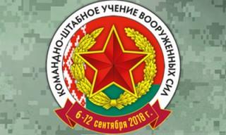 Сегодня стартует командно-штабное учение Вооруженных Сил