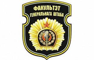 Курсы территориальной обороны проходят в Военной академии