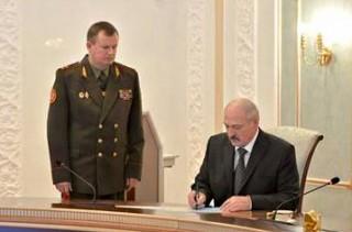 Утверждение замысла совместного стратегического учения вооруженных сил Беларуси и России «Запад-2017»