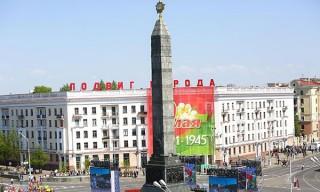 Приказ министра обороны Республики Беларусь «О праздновании Дня Победы»