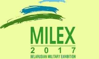 Международная выставка MILEX пройдет в Минске 20-22 мая