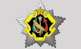 20 января – годовой праздник главного оперативного управления Генерального штаба