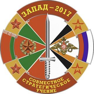 «Запад-2017» – учение оборонительного характера