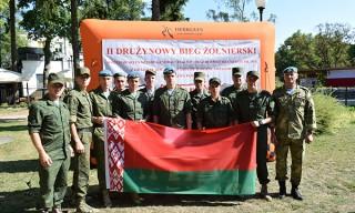 Белорусские армейцы стали победителями спортивного состязания в Польше