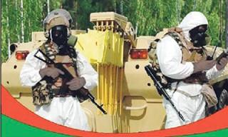 Войска радиационной, химической и биологической защиты Вооруженных Сил отмечают 99-ю годовщину