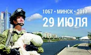 29 июля в Минске пройдет праздник «Рыцари неба»