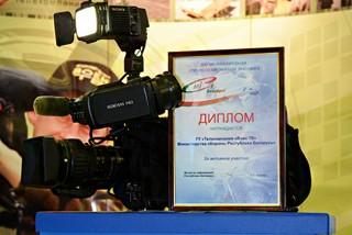 XXI международная специализированная выставка «СМI ў Беларусі» завершила свою работу