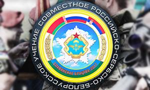 Славянское братство – 2017
