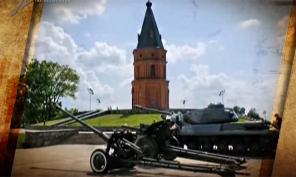 Города боевой славы Беларуси