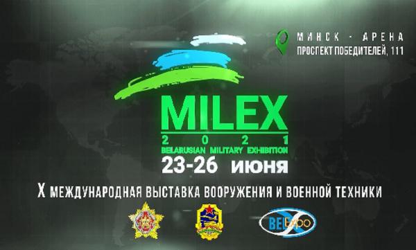 MILEX - 2021