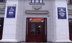 Военная кафедра академии связи