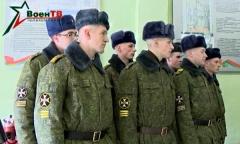 Военный факультет ГрГУ