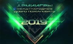 АрМИ-2019. Видеоприглашение