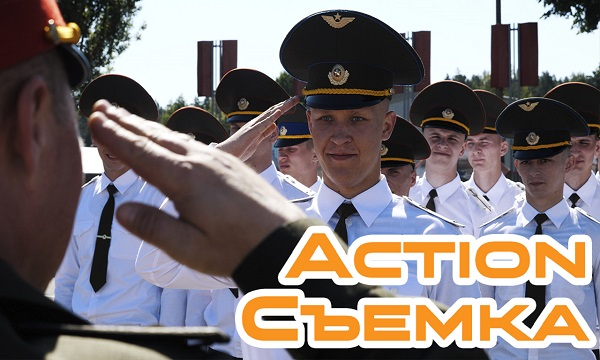 Выпуск Военной академии