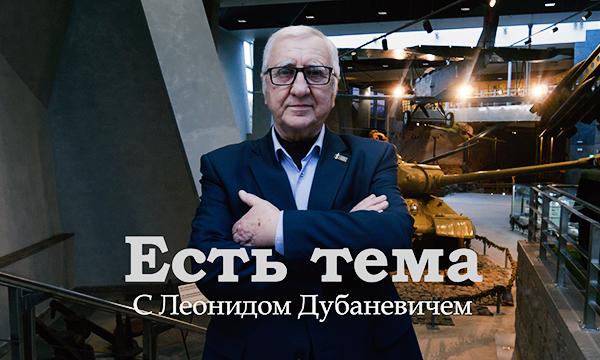 Новый проект «Воен ТВ»