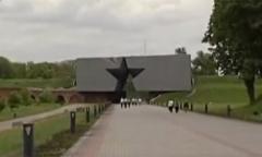 Брестская крепость. Часть 3. Бессмертие
