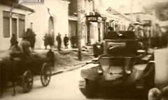 Освободительный поход 1939 года. Воссоединение Белоруссии