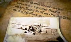 Тайна гибели «Ильи Муромца №16» (1916 год)