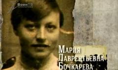 Женский батальон смерти (1917 год)