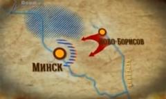 Освобождение Минска в июле 1920 года