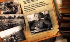 Доблесть земли белорусской. Канны на Березине