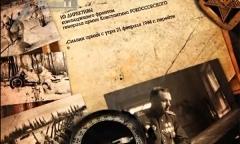 Рогачёвско-Жлобинская операция (1944 год)