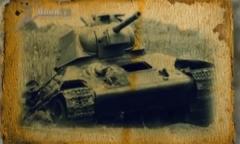 Огненный танк Павла Рака