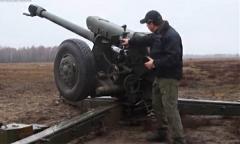 Гаубица Д-30