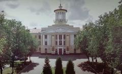 Военная академия Республики Беларусь