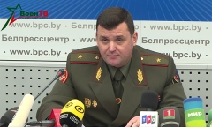 Брифинг начальника департамента международного военного сотрудничества