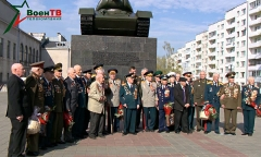 Прием ветеранов Великой Отечественной войны