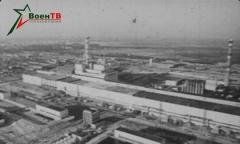 Район действия – Чернобыль (1987 г.)