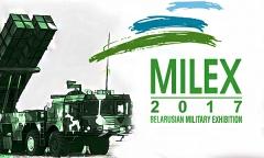 Открытие выставки MILEX-2017 в Минске
