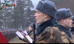Мы клятву дали, Беларусь, тебе