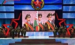 Мы – армия страны