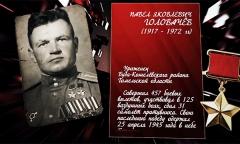 Павел Головачев и Степан Шутов