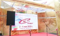 Выставка «СМI ў Беларусі»