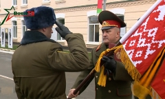 Вручение Боевых Знамен