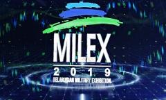 Открытие выставки MILEX-2019 в Минске