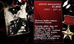 Андрей Белый и Антон Дулебо