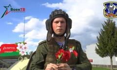 Беларусь помнит. Витебские десантники