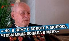 Ветеран Николай Картаусов