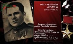 Павел Дудчик и Дмитрий Пенязьков