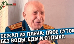 Победители. Ветеран Павел Ерошенко