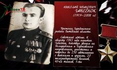 Евсей Вайнруб и Николай Гапеёнок